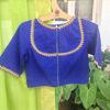 ULTRAMARINE BLUE